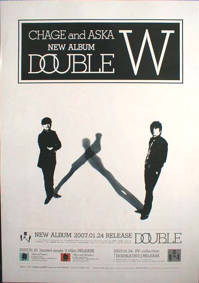 CHAGE and ASKA 「DOUBLE」のポスター