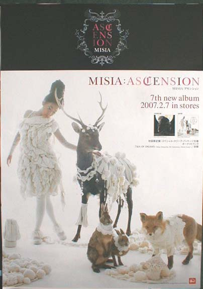 MISIA 「ASCENSION」のポスター
