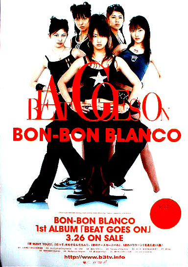 BON-BON BLANCO 「BEAT GOES ON」のポスター