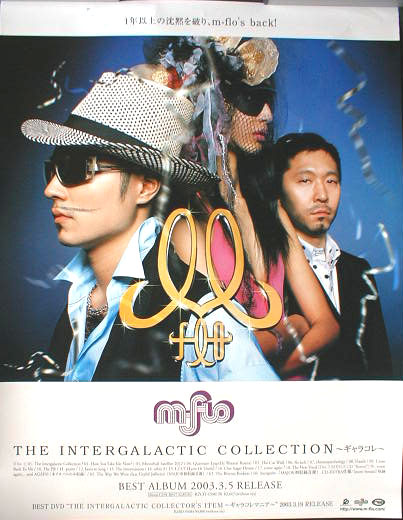m-flo 「The Intergalactic Collection 」のポスター