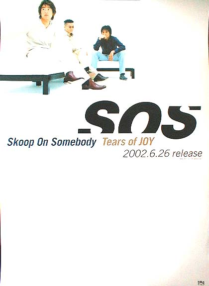 Skoop On Somebody 「Tears of JOY」のポスター