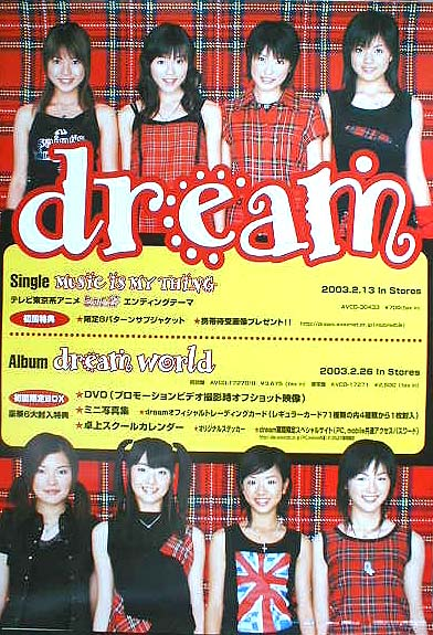 dream 「MUSIC IS MY THING」「dream world」のポスター
