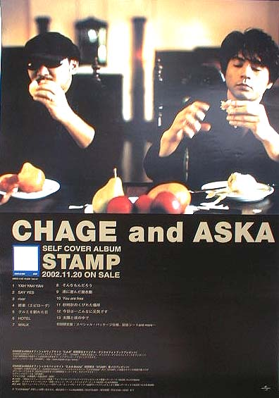 CHAGE and ASKA 「STAMP」のポスター