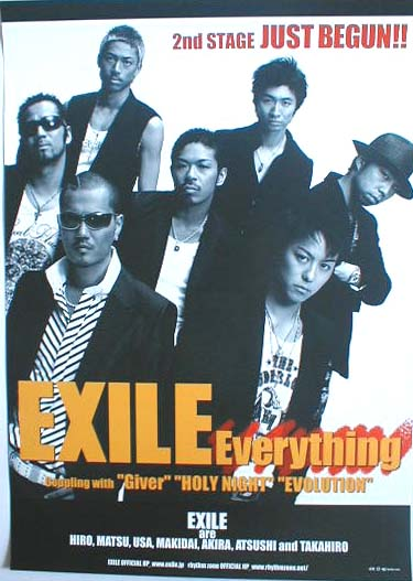 EXILE 「2nd STAGE JUST BEGUN!! 」のポスター
