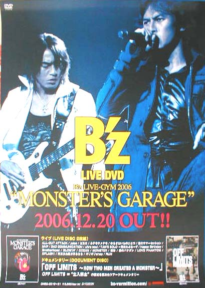 B'z 「B'z LIVE−GYM 2006 MONSTER'S GARAGE 」のポスター