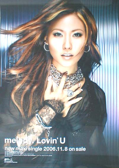 melody. 「Lovin'U」 「Be as one TOUR 2006 Live & Document」のポスター