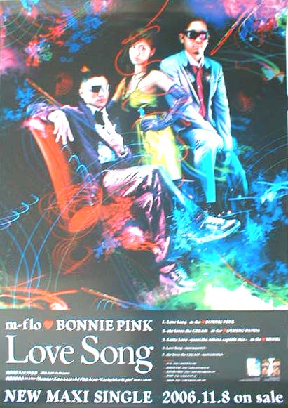 m-flo loves BONNIE PINK 「Love Song」のポスター