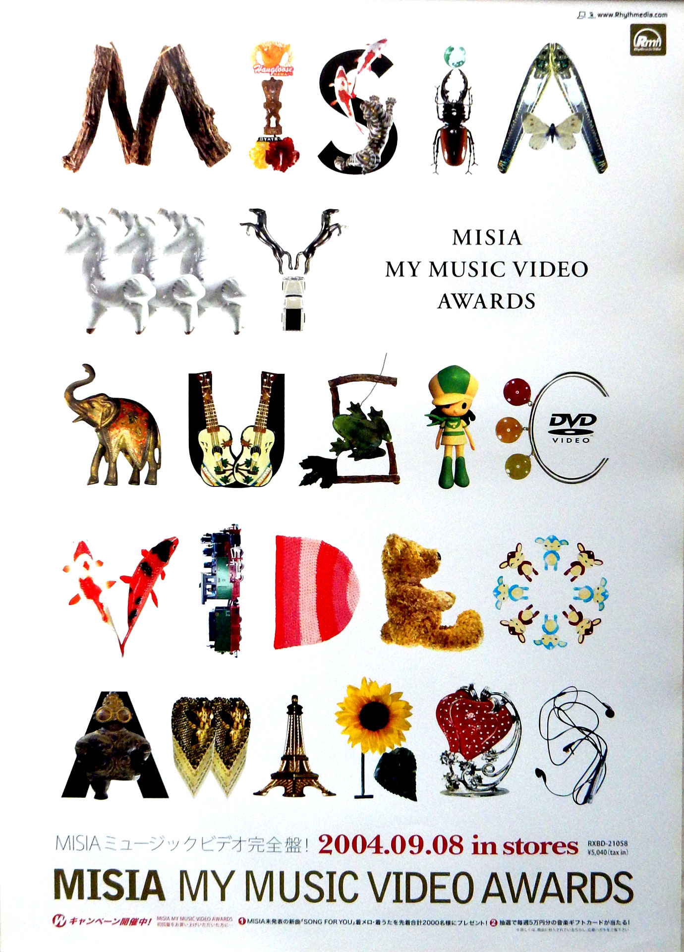 MISIA 「MISIA MY MUSIC VIDEO AWARDS」のポスター