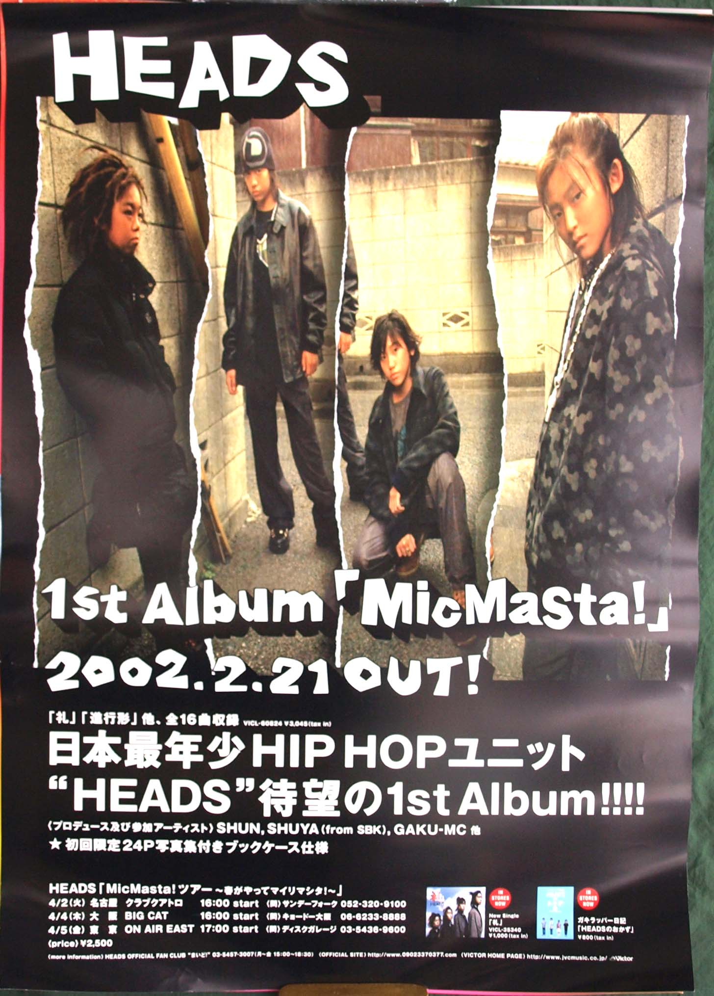 HEADS 「MicMasta!」のポスター