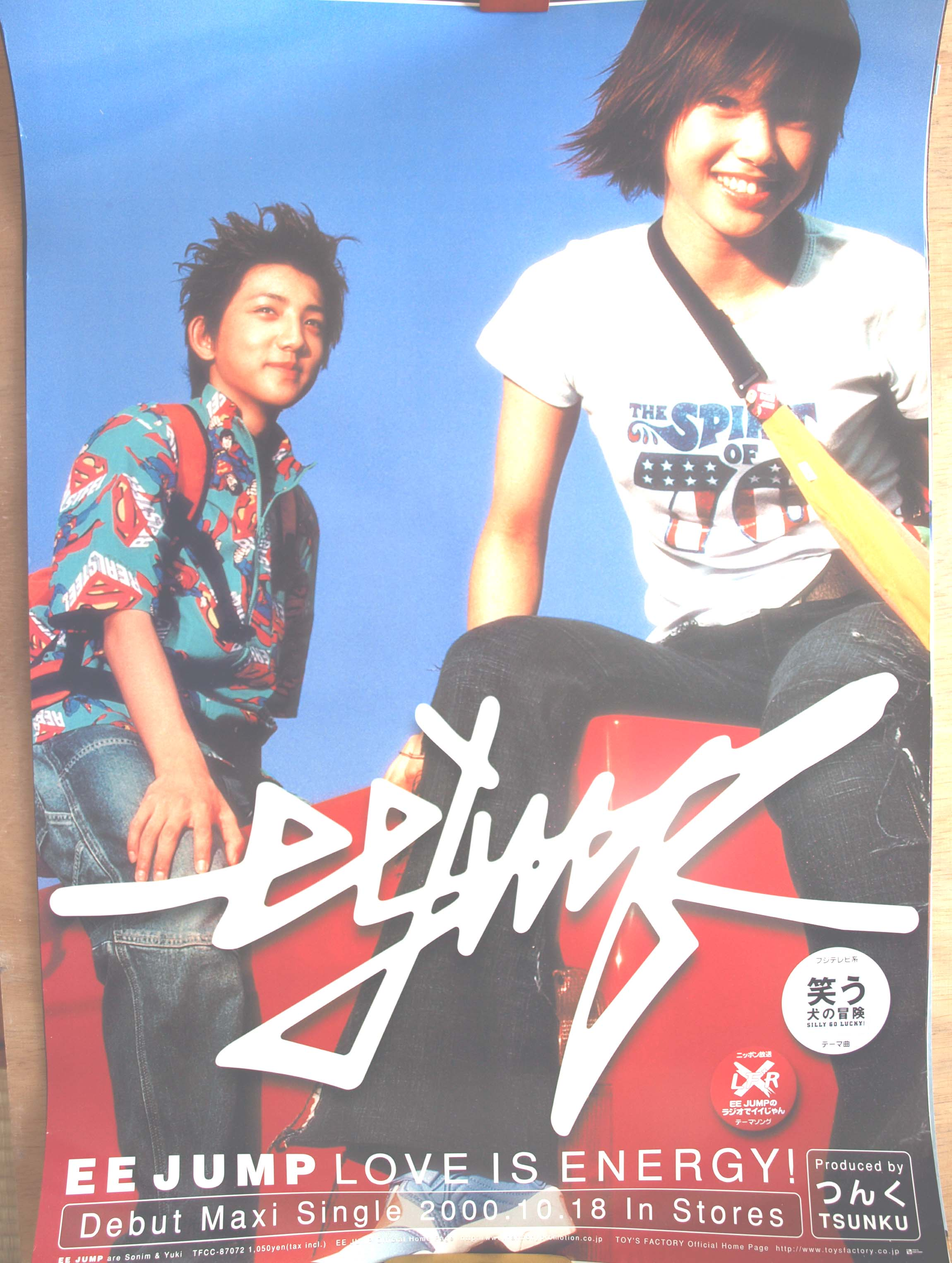 EE JUMP 「LOVE IS ENERGY!」のポスター