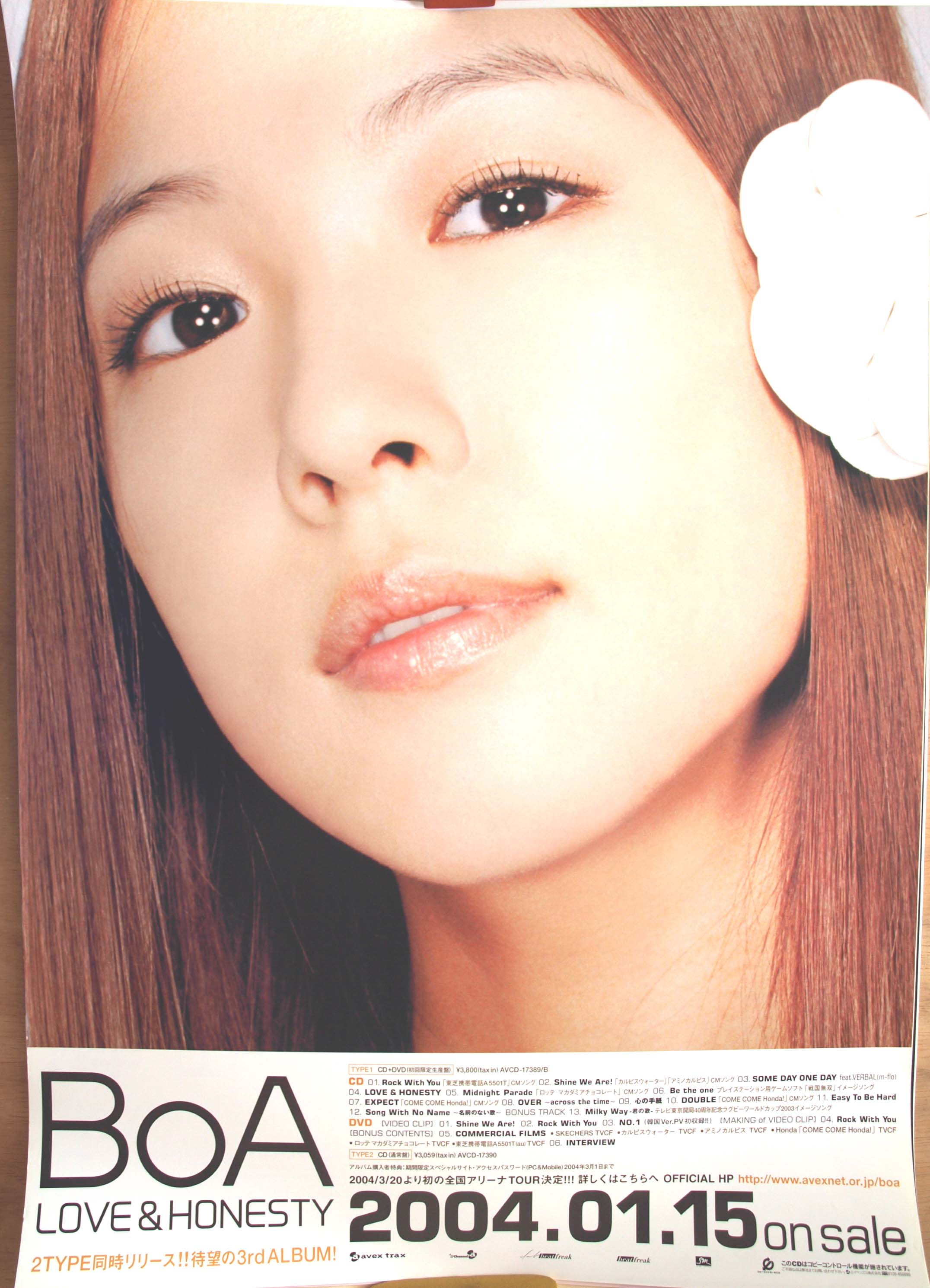 BoA 「LOVE & HONESTY」のポスター