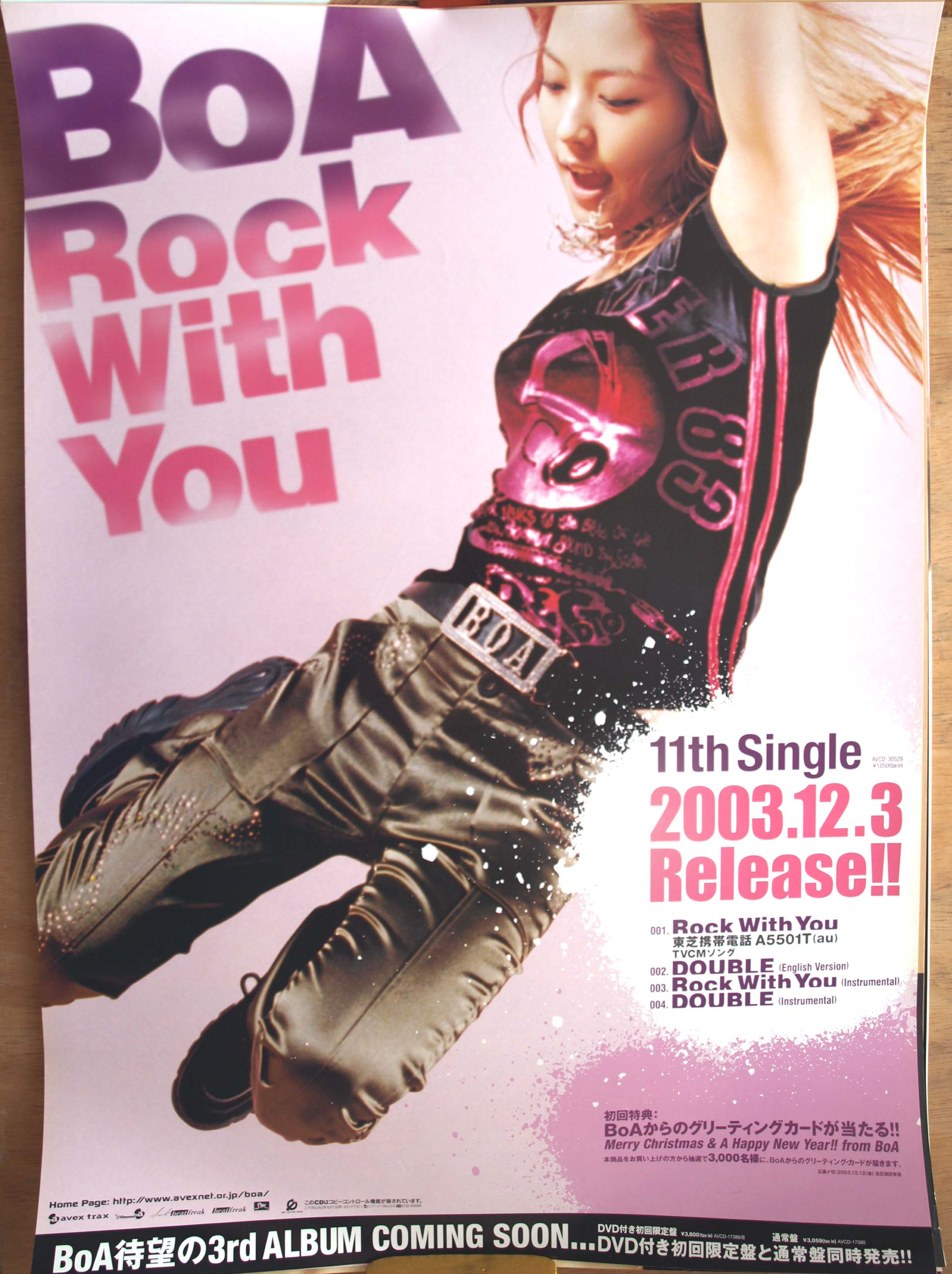 BoA 「Rock With You」のポスター