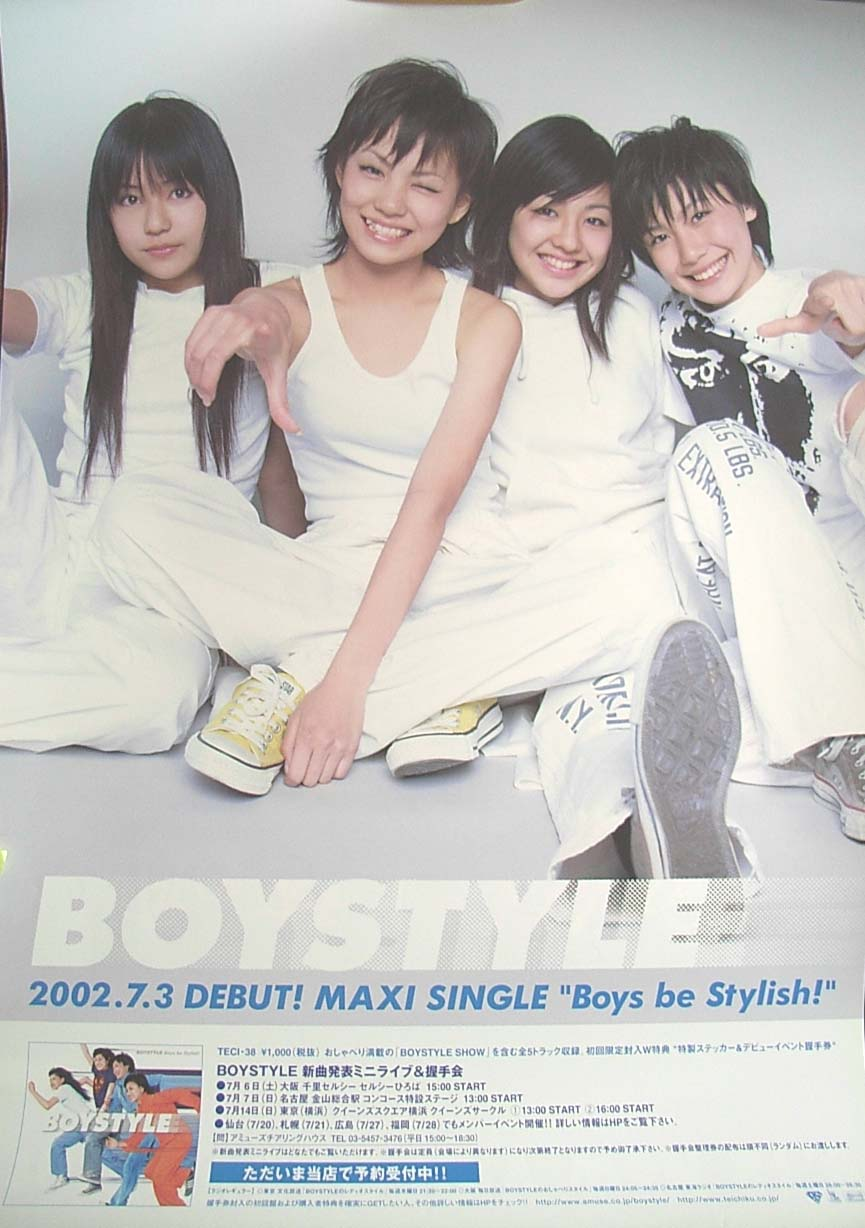 BOYSTYLE 「Boys be Stylish!」のポスター