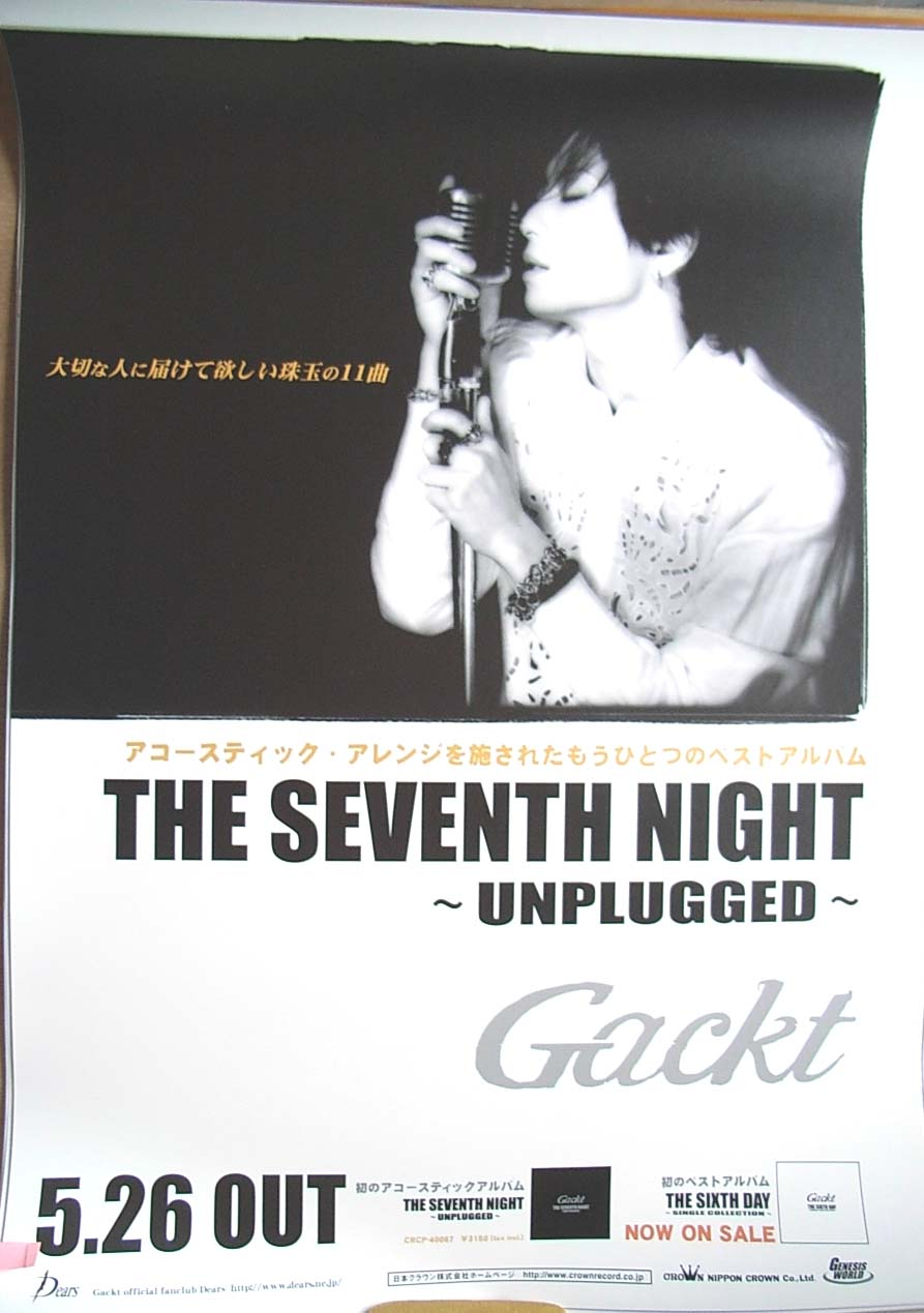 Gackt 「THE SEVENTH NIGHT ?UNPLUGGED?」のポスター