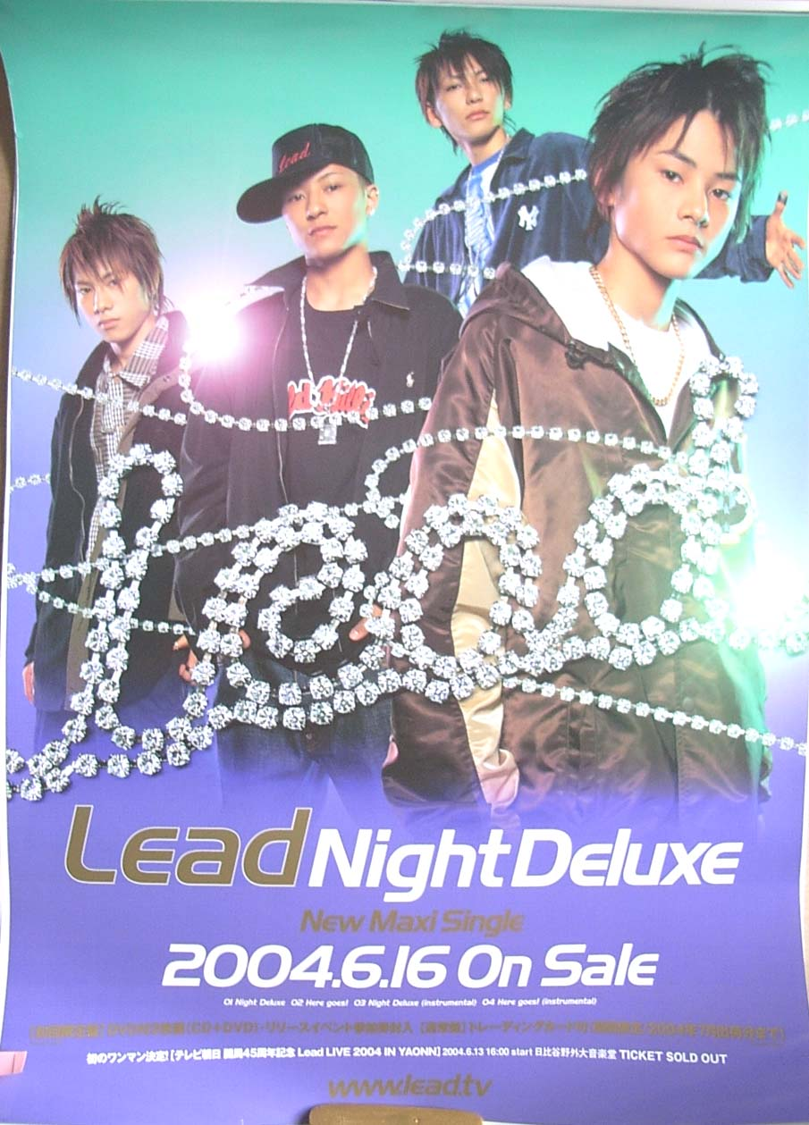 Lead 「Night Deluxe」のポスター