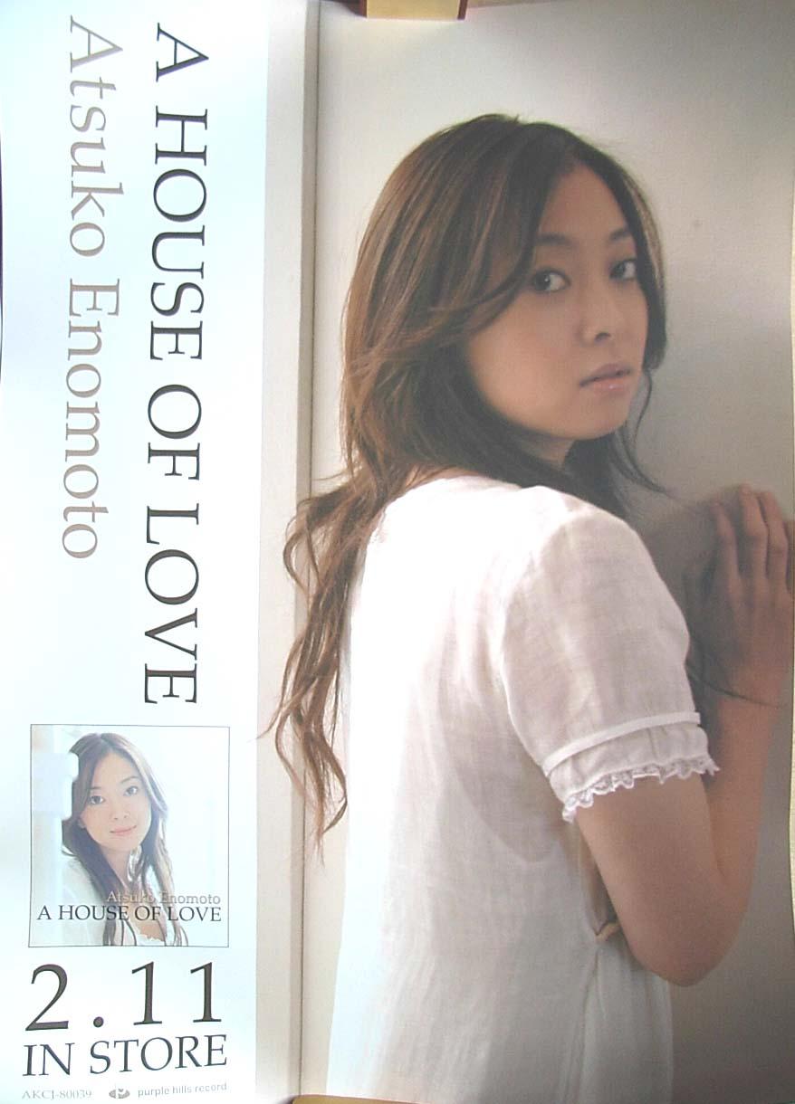 榎本温子 榎本温子 「A HOUSE OF LOVE」のポスター