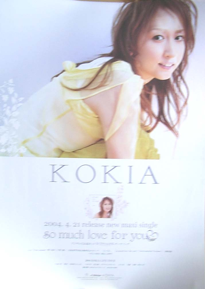KOKIA 「so much love for you」のポスター