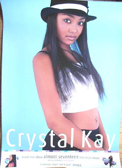 Crystal Kay 「almost seventeen」のポスター