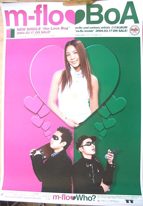 m-flo loves BoA 「the Love Bug」のポスター