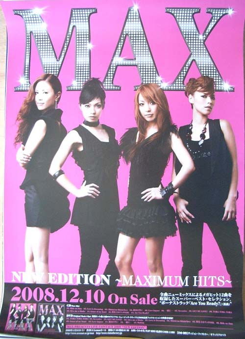 MAX 「NEW EDITION 〜MAXIMUM HITS〜」のポスター