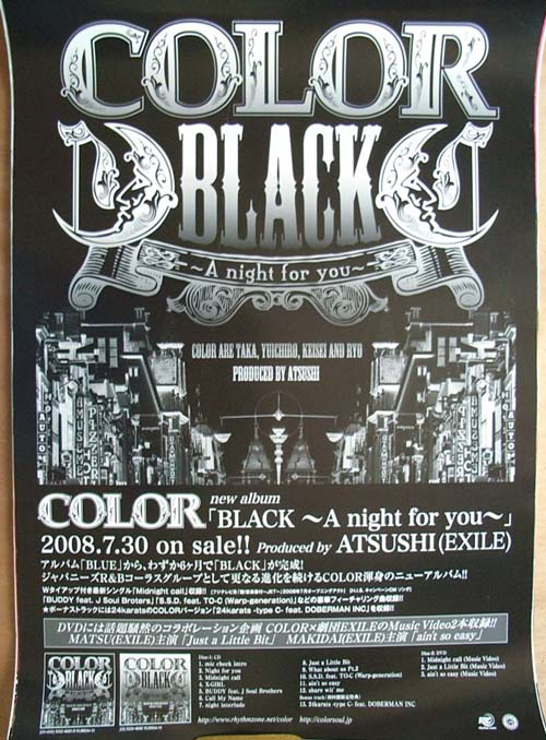 COLOR 「BLACK 〜A night for you〜」のポスター