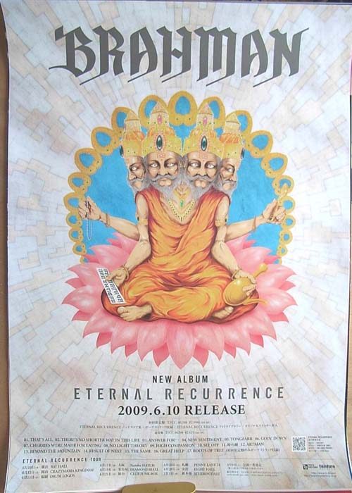 BRAHMAN 「ETERNAL RECURRENCE」のポスター