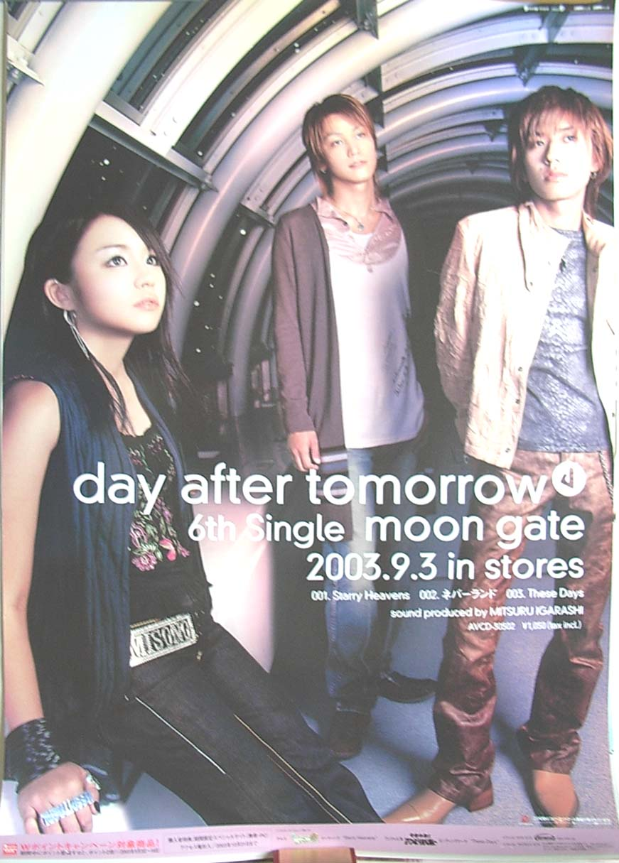 day after tomorrow 「moon gate」のポスター