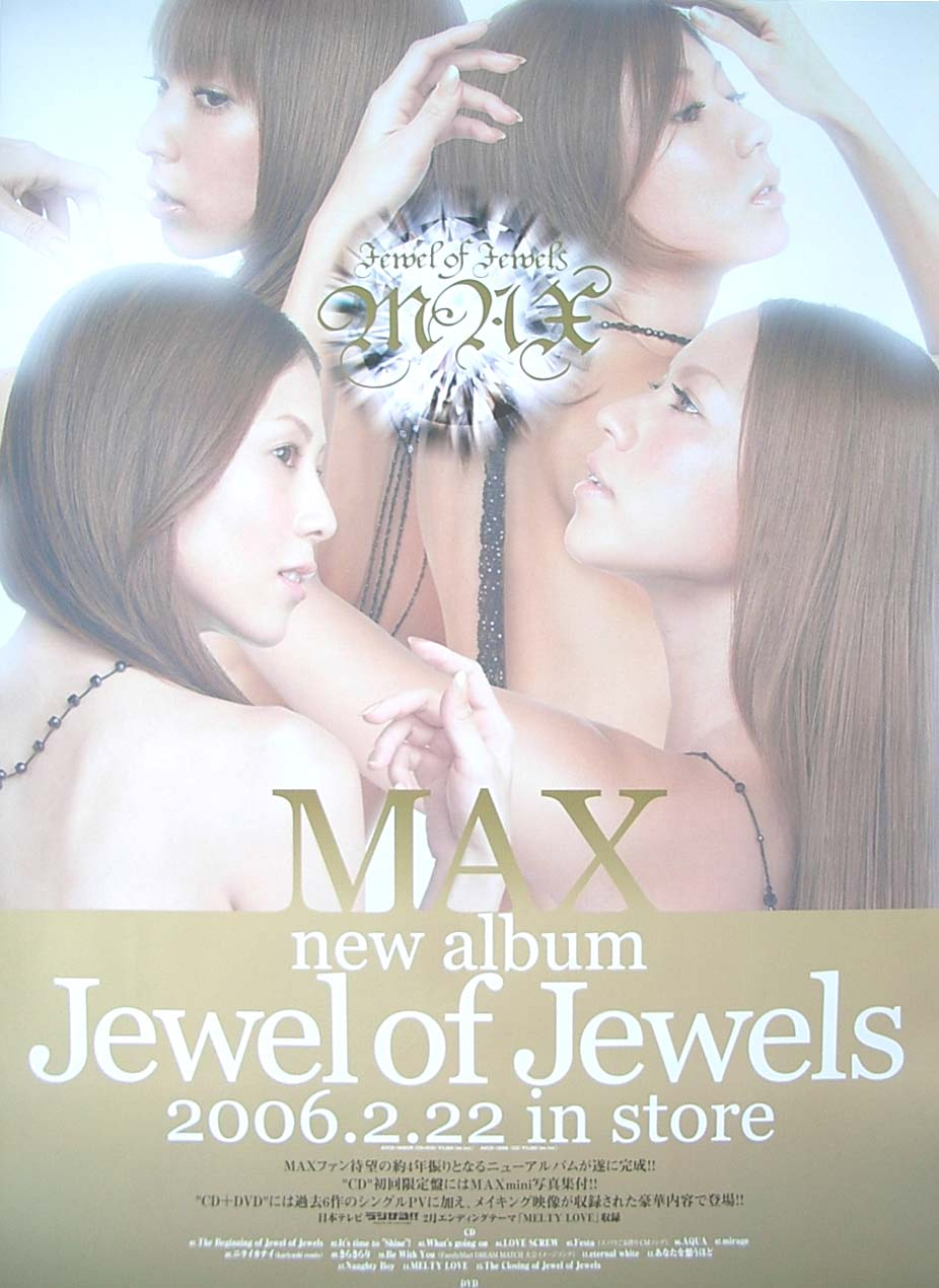 MAX 「Jewel of Jewels」のポスター