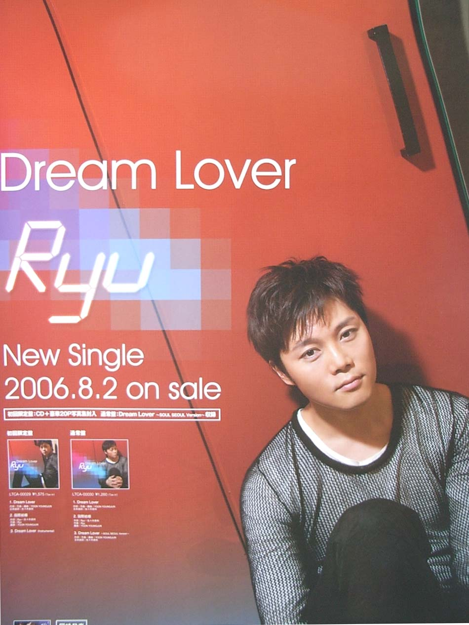Ryu 「Dream Lover」のポスター