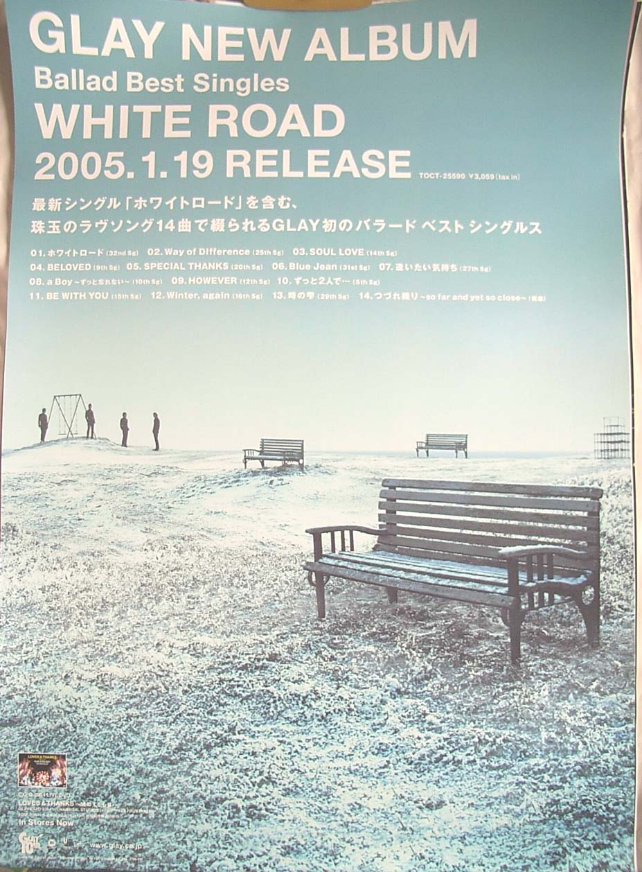 GLAY 「WHITE ROAD」のポスター