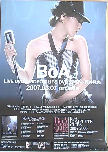 BoA 「BoA THE LIVE」 「BoA COMPLETE CLIPS」のポスター