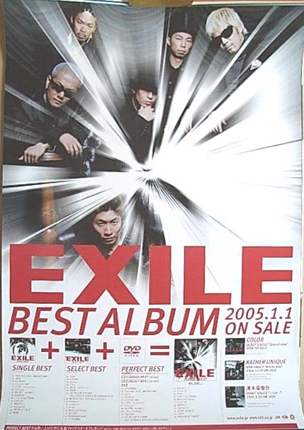 EXILE 「SINGLE BEST/SELECT BEST/PERFECT BEST」のポスター
