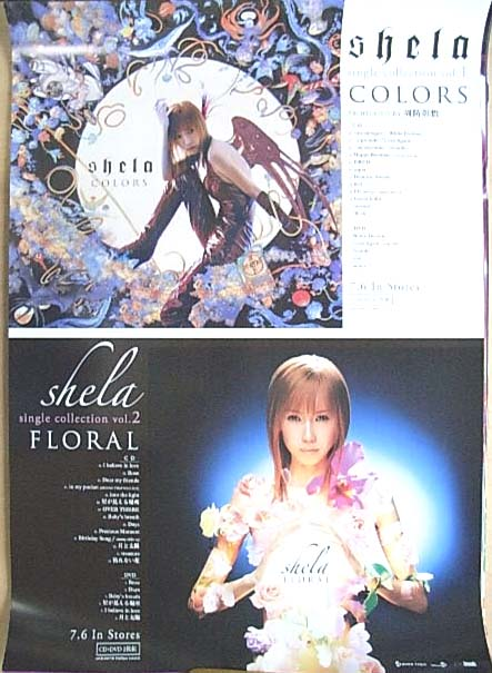 shela 「COLORS single ・・」「FLORAL・・」のポスター