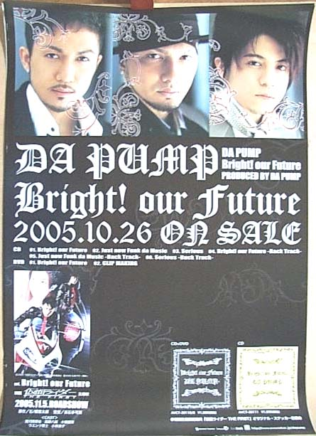 DA PUMP 「Bright!our Future」のポスター
