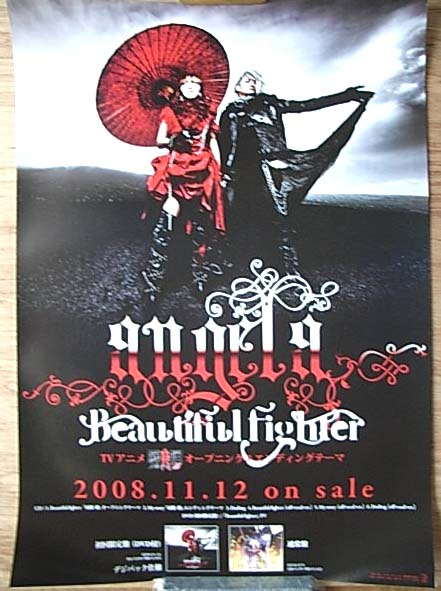 angela 「Beautiful fighter」のポスター