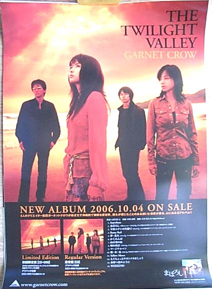 GARNET CROW 「THE TWILIGHT VALLEY」のポスター