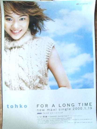 tohko 「FOR A LONG TIME」のポスター