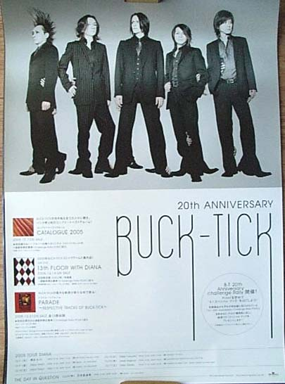 BUCK-TICK (20th ANNIVERSARY)のポスター