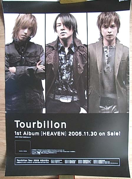 Tourbillon 「HEAVEN」 のポスター