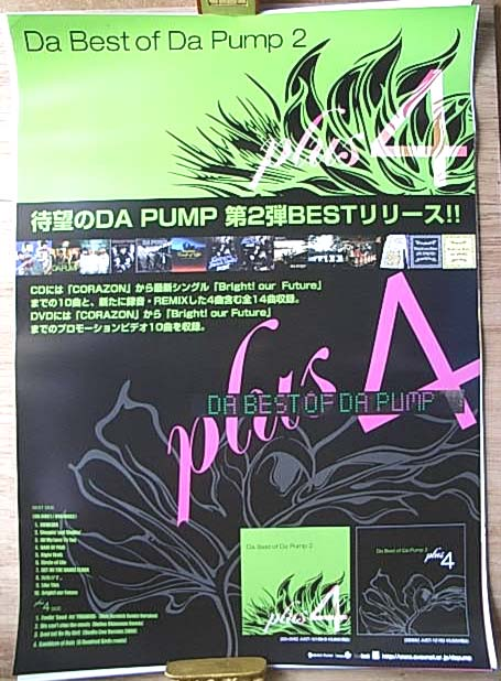 DA PUMP 「Da Best of Da Pump 2 plus 4」 のポスター