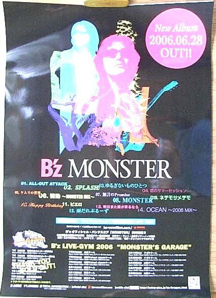 B'z 「MONSTER」 (LIVE-GYM 2006) のポスター