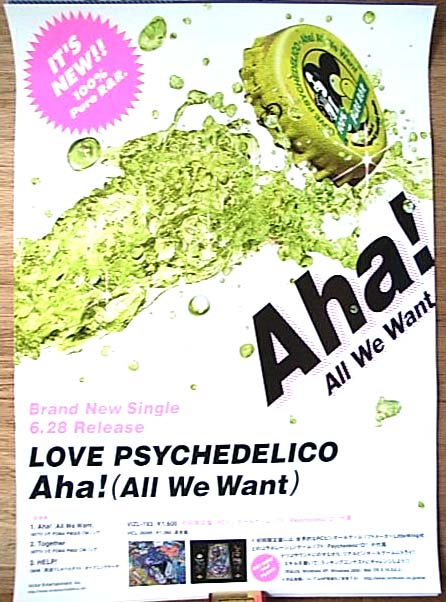 LOVE PSYCHEDELICO 「Aha!(All We Want)」のポスター