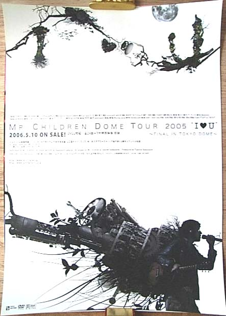 Mr.Children 「I■U 〜FINAL IN TOKYO DOME〜」のポスター