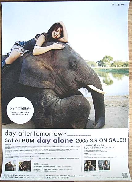 day after tomorrow 「day alone」のポスター