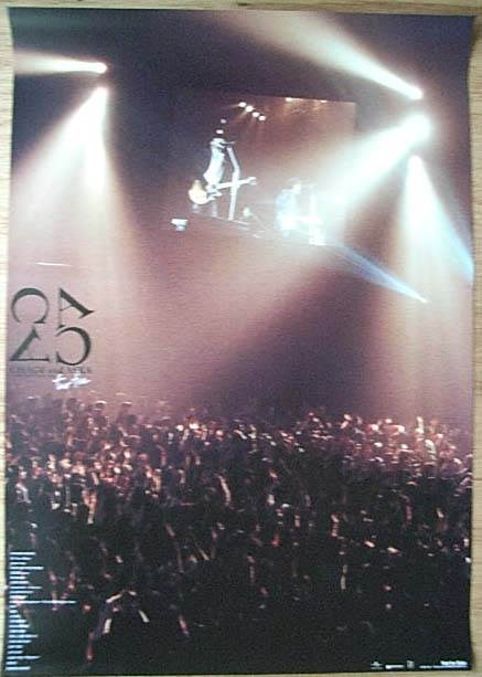 チャゲ&飛鳥 「CHAGE and ASKA CONCERT TOUR 2004 two-five」のポスター