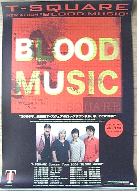 T-SQUARE 「BLOOD MUSIC」のポスター