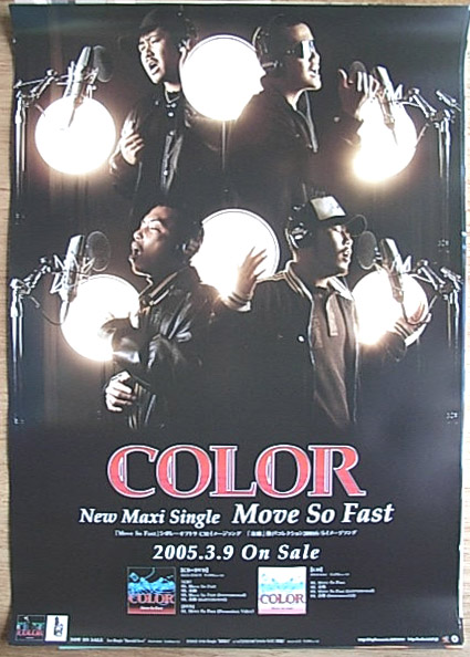 COLOR 「Move So Fast」のポスター