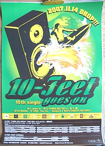 10-FEET 「goes on」のポスター