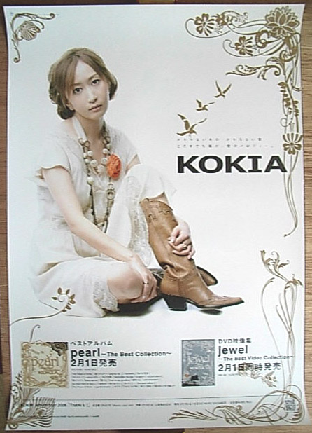 KOKIA 「pearl  The Best Collection」「Jewel 」のポスター
