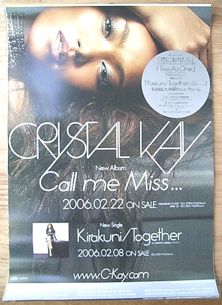 Crystal Kay(クリスタル・ケイ)「Call me Miss..」「Kirakuni/Together」  のポスター